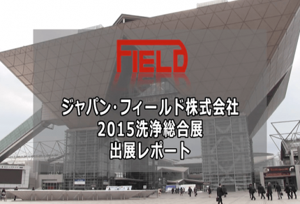 jf_2015